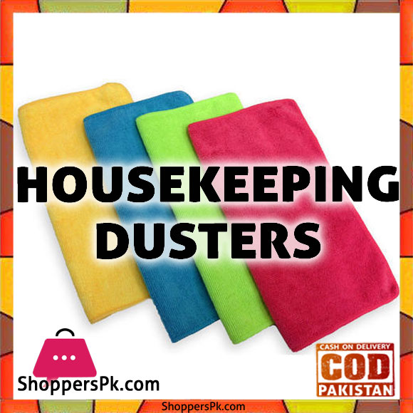 Housekeeping Dusters Price in Pakistan