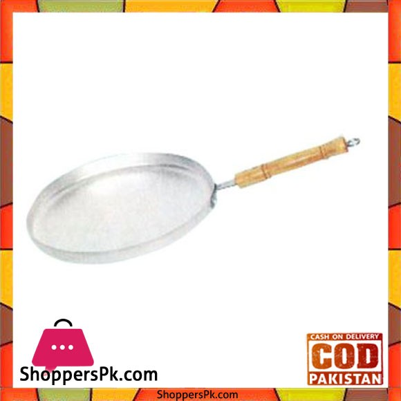 Euro Pizza Disc PD-019 A - 14 Inch