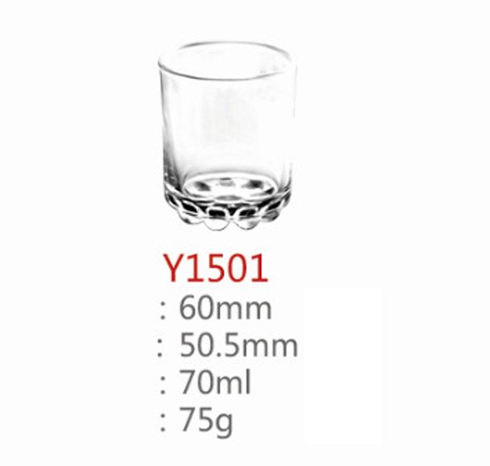 Green Apple Mini Glass 70ML Six Pack Set Y1501