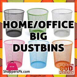 Home/Office Big Dustbins