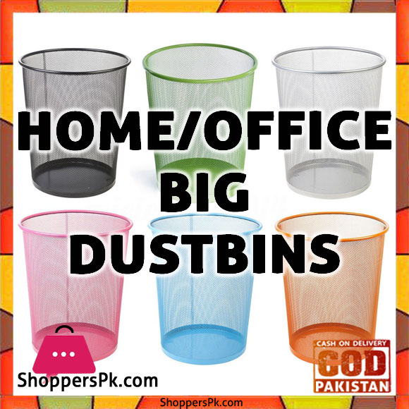 Home/Office Big Dustbins Price in Pakistan
