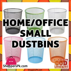 Home/Office Small Dustbins
