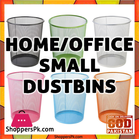 Home/Office Small Dustbins Price in Pakistan