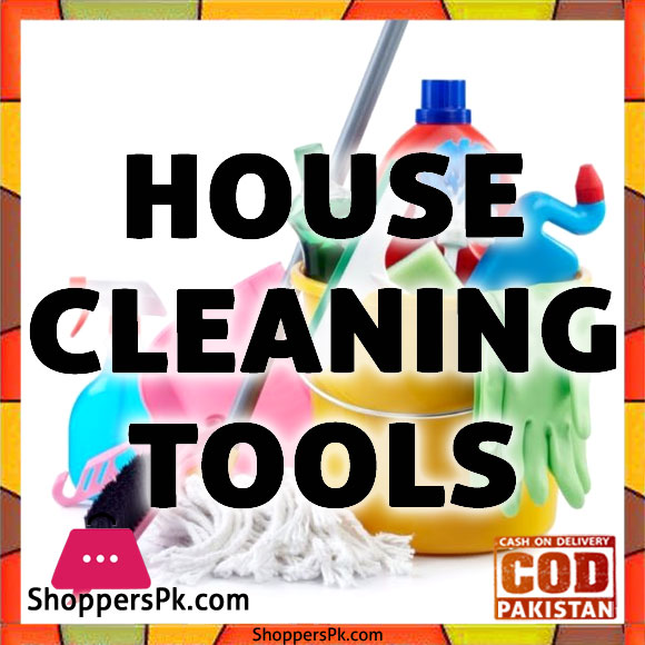 House Cleaning Tools Price in Pakistan