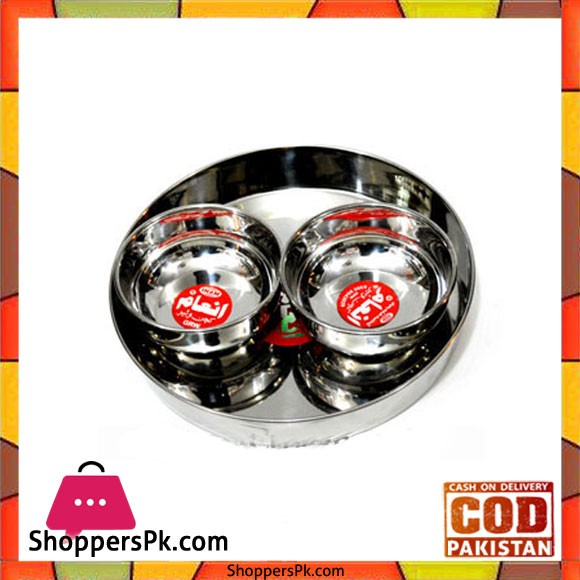 Indian Style Thaal Small 3 Piece - Indian Thali