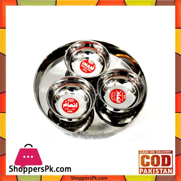Indian Style Thaal Small 4 Piece - Indian Thali