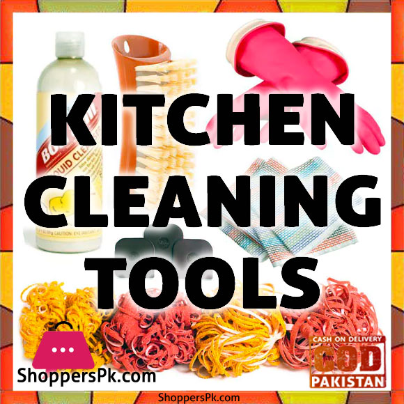 Kitchen Cleaning Tools Price in Pakistan