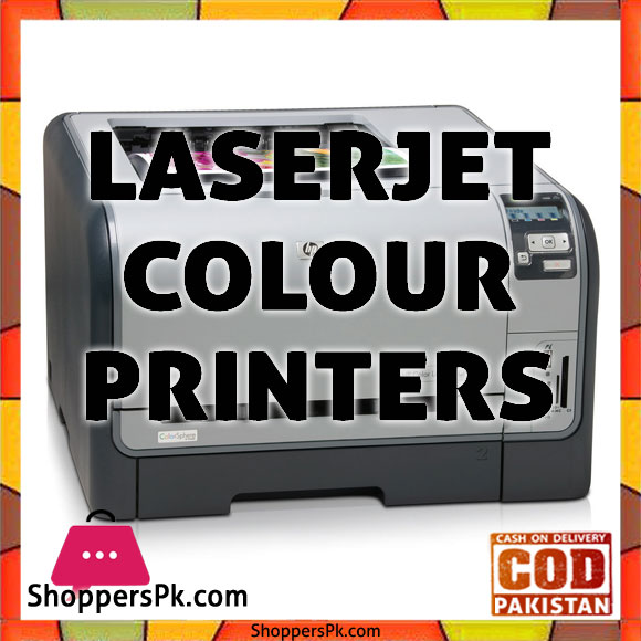 LaserJet Colour Printers Price in Pakistan