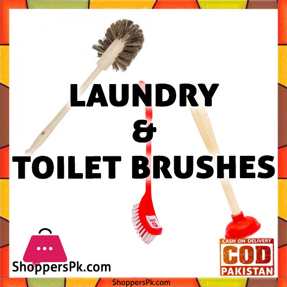 Laundry & Toilet Brushes Price in Pakistan