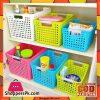 MultipurposeRectangular Plastic Storage Basket Size: Small 29 x 14 x 12