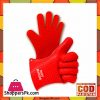 Non-Slip Silicone Cooking Gloves 2 Piece Set