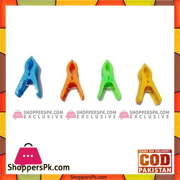Rabia's Store Clothes Pegs - Muticolor 50 Pcs