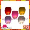 Sky Lantern - Pack of 5 - multicolors