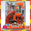 Small Tools Game For Kid