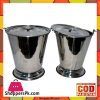 Stainless Steel Balti with Lid One Piece (Size 1)