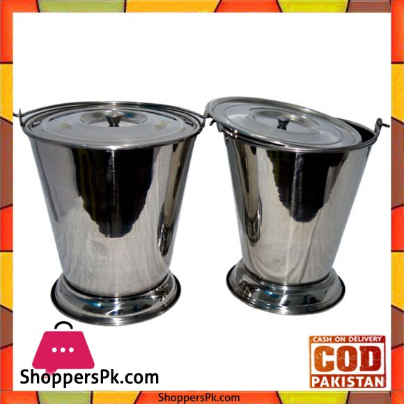 Stainless Steel Balti with Lid One Piece (Size 2)