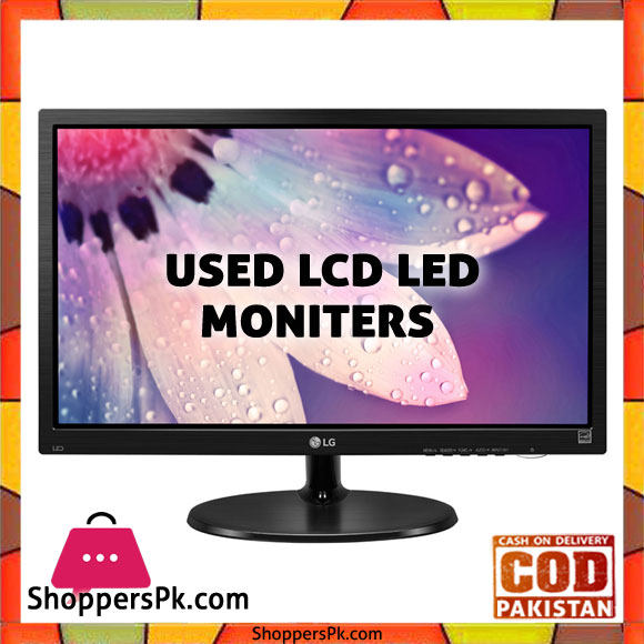 Used Lcd Led Monitors Price in Pakistan