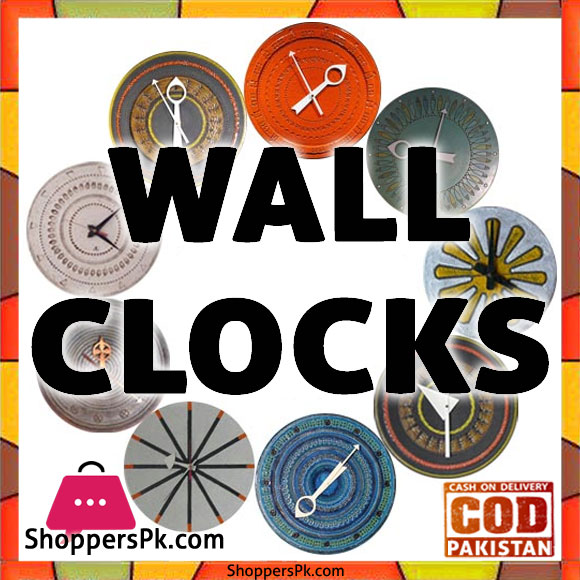 Wall Clocks Price in Pakistan