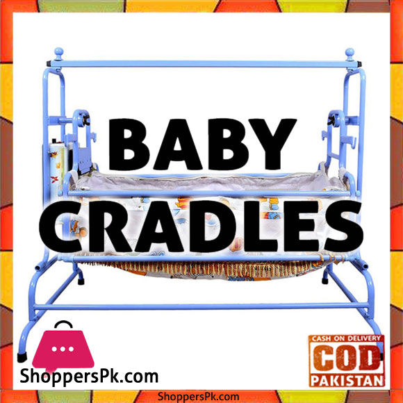 Baby Cradles Price in Pakistan