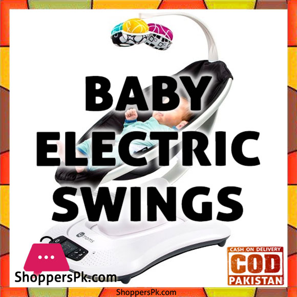Baby Electric Cradle in Karachi
