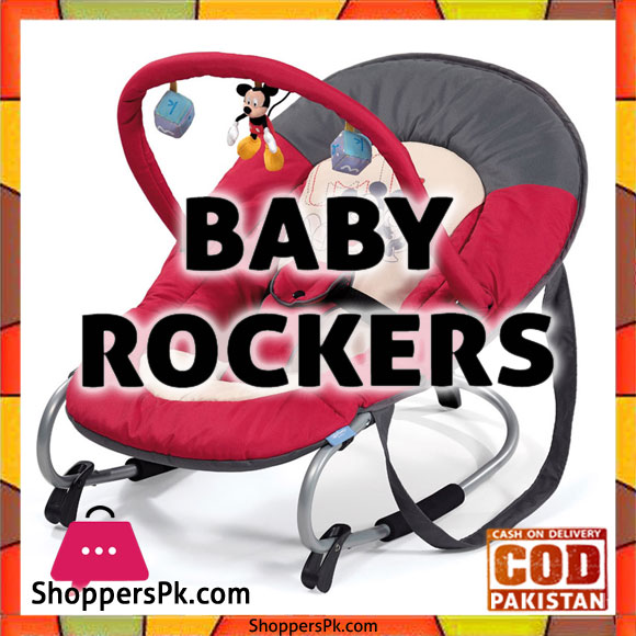 Baby Rockers Sale in Pakistan