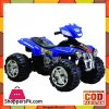 Childrens Electric Battery Operated Car ATV 5128