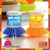 Dish Washing Brush with Dispenser
