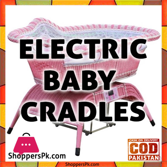 Electric Baby Swing Price in Pakistan