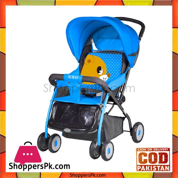 High Quality Baobaohao Baby Stroller (Blue - Red)