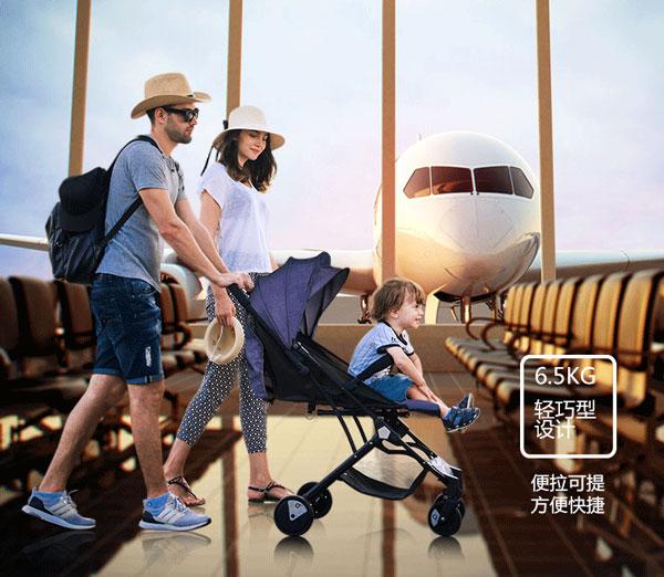 Buy High Quality Baobaohao Multi Function Stroller Y1 271