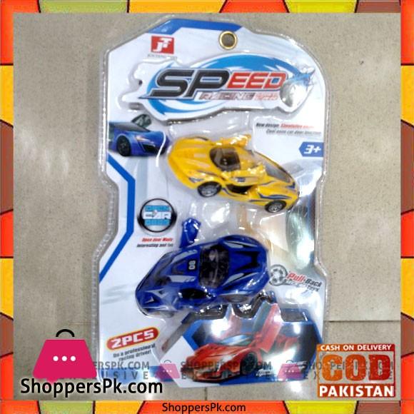 Speed Racing Car 2 Pieces
