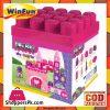 Winfun I Builder My Castle 15 Pcs Block Set