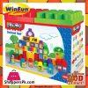 Winfun I Builder School Set 45 Pcs Block Set