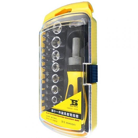 Bosi Screwdriver Socket Toolkit - 41 Pcs - Black & Yellow