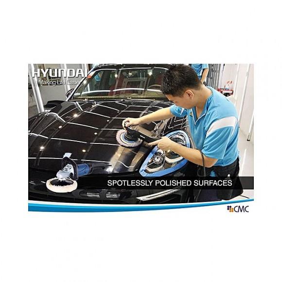 HYUNDAI Car Polisher - Hyundai HP1300EP - With 1 Year Brand Warranty