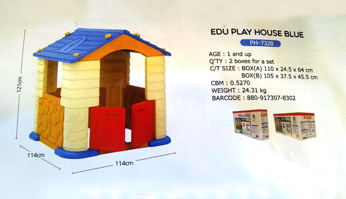 Game House Edu Play House Blue PH-7328