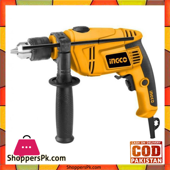 Electric drill 650 w yellow shoppers pakistan for Gardening tools pakistan
