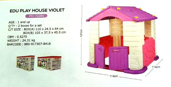 Game House Edu Play House Pink PH-7328 Korea Made