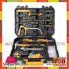 Ingco 117 Pcs Professional Tool Set