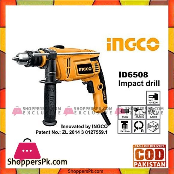 Ingco Electric Impact Drill Machine - 650W - Yellow
