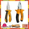 Ingco Pliers Set - 3 Pcs - Silver & Yellow