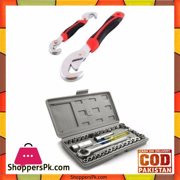 Pack of 2 Wrenches and Combintion Socket Set 42 Pcs - Silver