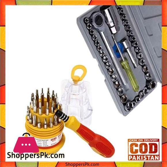 31 in 1 Tools Kit - 40 PcsUniversal Tool Kit