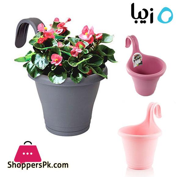 Zibasazan Banoshak Flower Pot Iran Made
