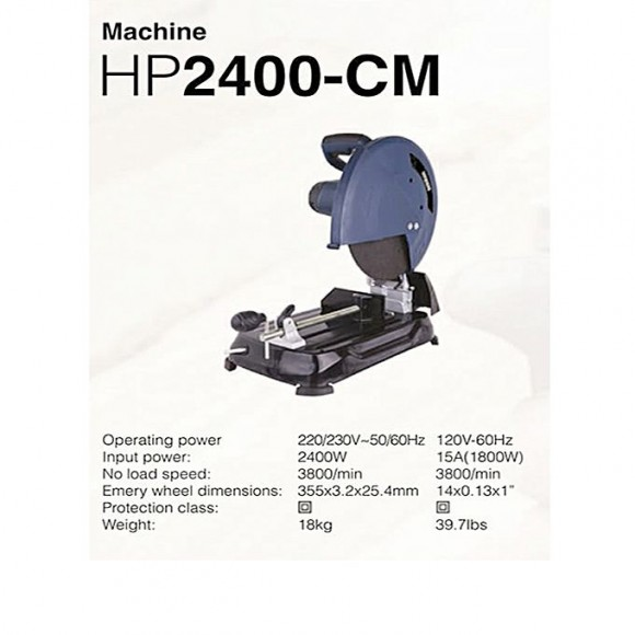 HYUNDAI Cut of Machine - HP2400CM With Warranty - Blue