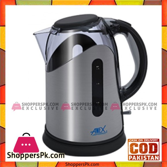 Anex AG 811 Coffee Maker - Karachi Only