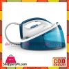 Philips Gc6733 20 Steam Iron - Karachi Only