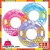 Intex Inflatable Star Circle - 59256