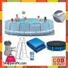 "Intex New Prism Swimming Pool -457X122 Cm"" - 28736"