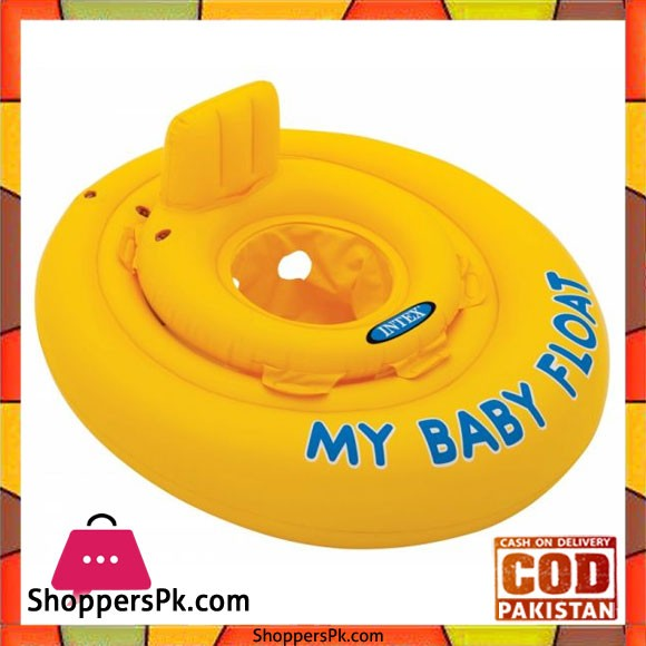 Intex Baby Floating Swimming Aid, Swim Seat - 56585